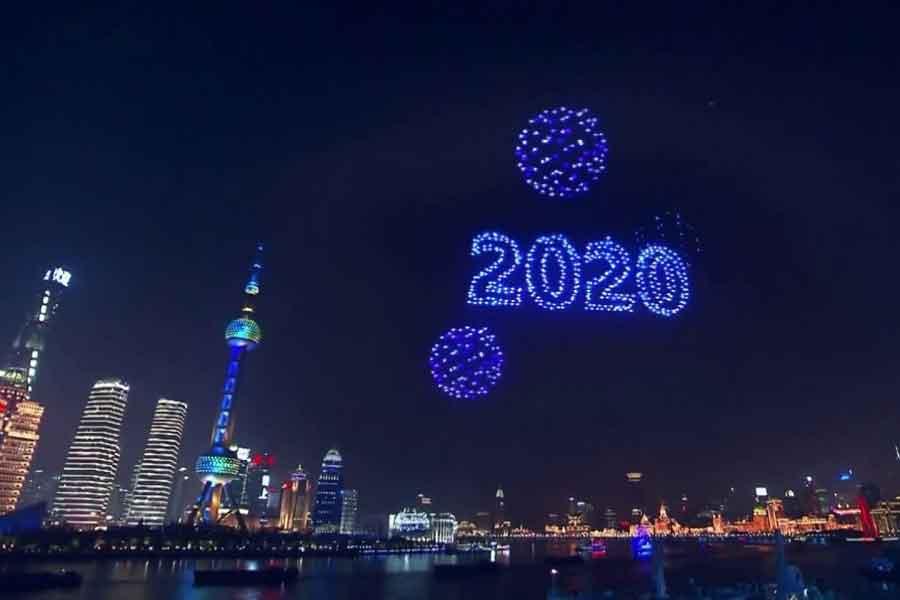 Shangai 2020